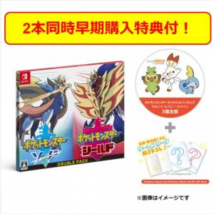 Pokemon Sword & Shield Double Pack Pokemon Center Limited Edition (Multi Language) [Switch]