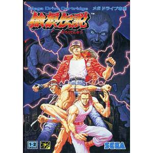 Garou Densetsu / Fatal Fury [MD - Used Good Condition]