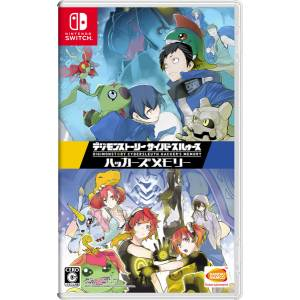Digimon Story: Cyber Sleuth Hackers Memory [Switch]