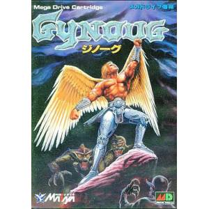 Gynoug [MD - Used Good Condition]
