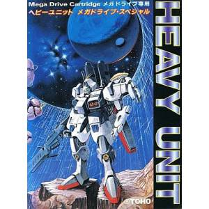 Heavy Unit - Mega Drive Special [MD - occasion BE]