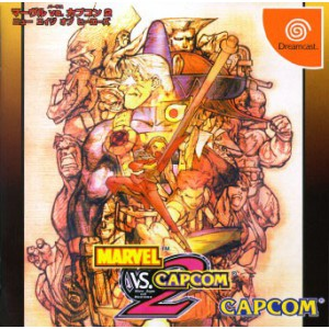 Marvel VS Capcom 2 - New Age Of Heroes [DC - Used Good Condition]