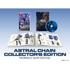ASTRAL CHAIN - COLLECTOR'S EDITION (Multi Language) [Switch]