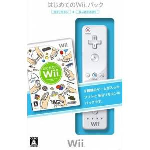 Hajimete no Wii Pack / Wii Play + Wiimote [Wii - Used Good Condition]