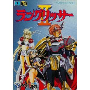 Langrisser 2 [MD - Used Good Condition]
