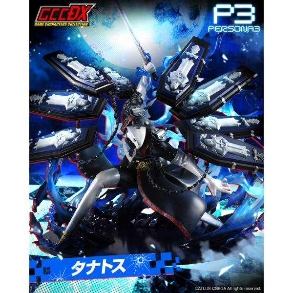 Game Characters Collection Dx Persona 3 Thanatos Limited