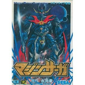 Mazin Saga / Mazin Wars [MD - Used Good Condition]