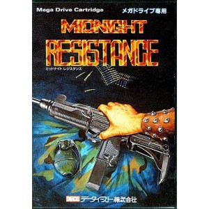 Midnight Resistance [MD - Used Good Condition]