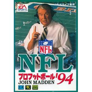 NFL Pro Football '94 / Madden NFL '94 [MD - Used Good Condition]
