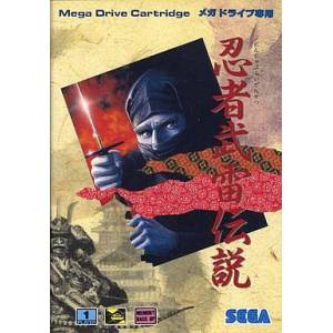 Ninja Burai Densetsu [MD - Used Good Condition]