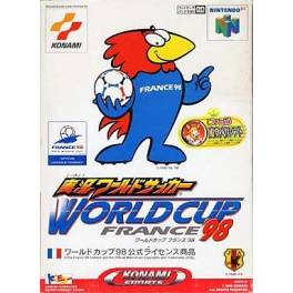 Jikkyou World Soccer - World Cup France '98 [N64 - used good condition]