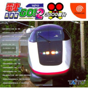 Densha De Go! 2 [DC - Used Good Condition]