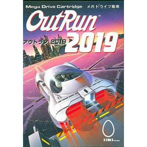 OutRun 2019 [MD - Used Good Condition]